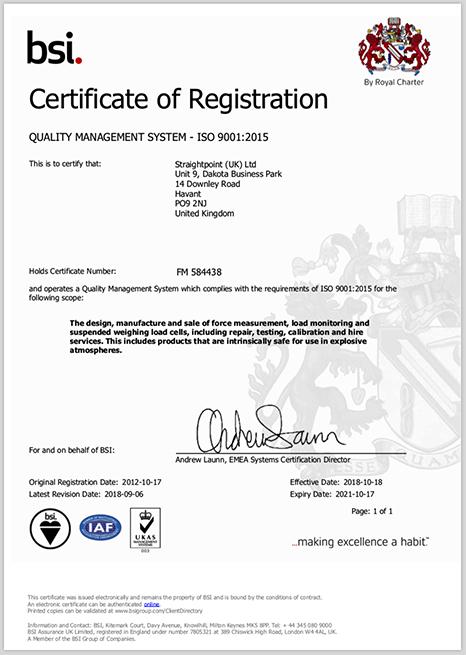 बीएसआई प्रमाण पत्र
