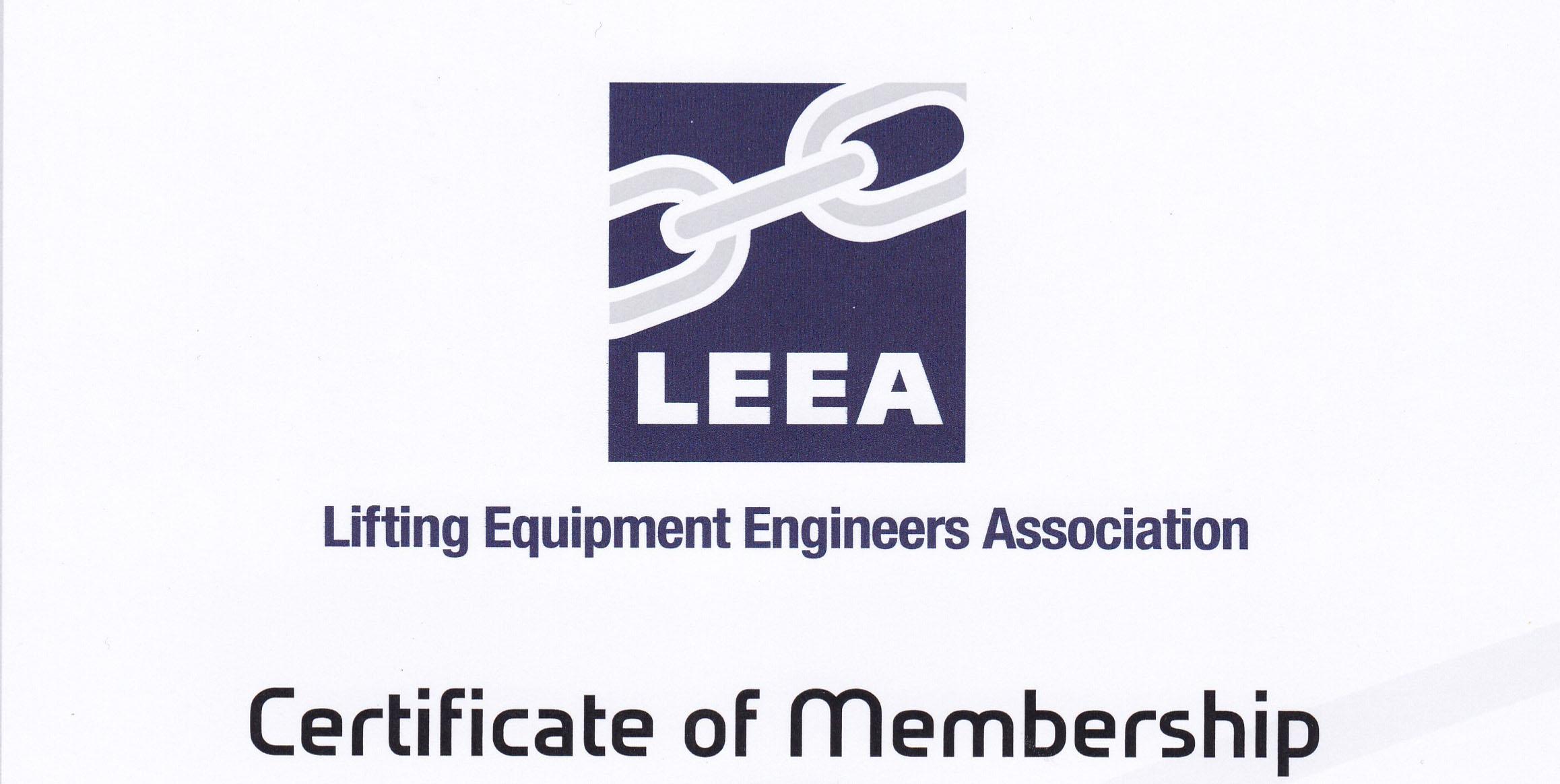 лиеа сертификат